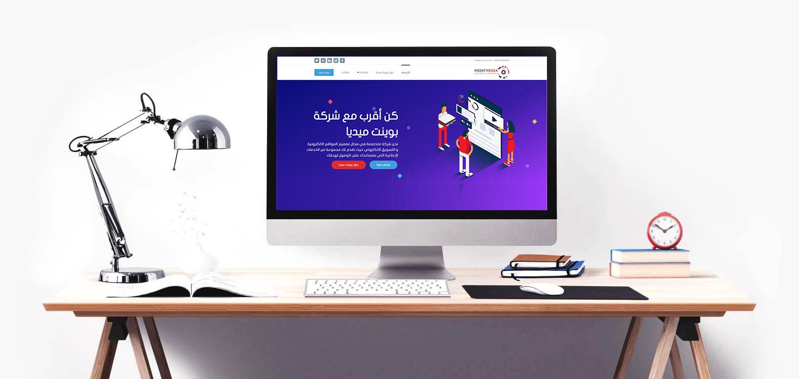 تصميم المواقع الالكترونية , تصميم مواقع في اسطنبول تركيا